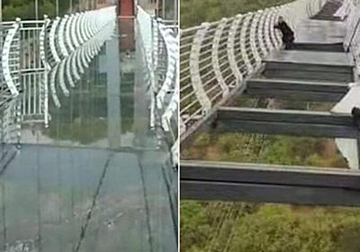 中国の「ガラス橋」が崩壊、男性が高さ100mで立ち往生 - GIGAZINE