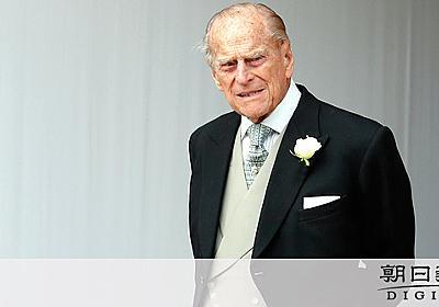 英フィリップ殿下、免許返納 事故「太陽がまぶしくて」:朝日新聞デジタル