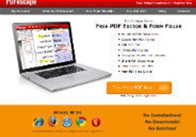 [ウェブサービスレビュー]日本語テキストがオンラインで記入できる高機能PDF編集ツール「PDFescape」 - CNET Japan