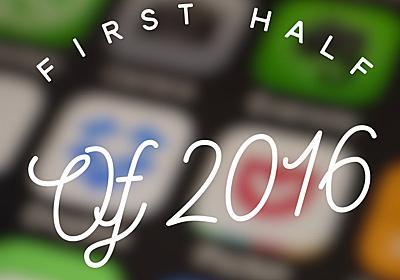 読者が選ぶ2016年上半期オススメアプリ26選 | reliphone