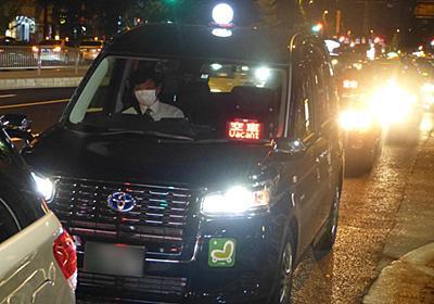 タクシーの「相乗りマッチング」は浸透するか   交通   東洋経済オンライン   経済ニュースの新基準