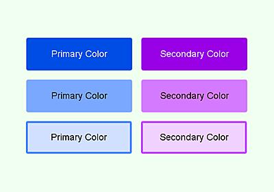 Switch font color for different backgrounds with CSS   CSS-Tricks