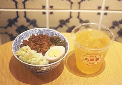 下北沢に台湾料理&レコードの店 「魯肉飯」や台湾クラフトビール提供 - 下北沢経済新聞