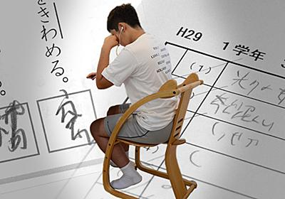 僕は漢字が書けません | 特集記事 | NHK政治マガジン