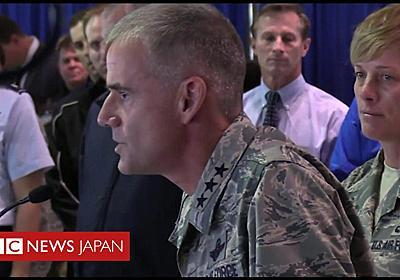 「他人を尊重できないなら出ていけ」 米空軍士官学校の校長 - BBCニュース