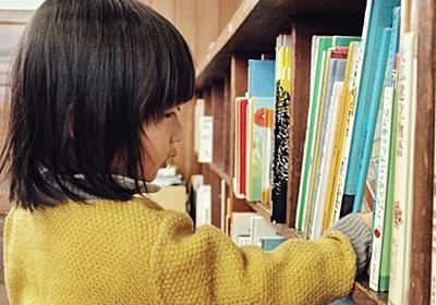 軽く2000冊は読んだわたしの、読みたい本とめぐりあう11のコツ|ナースあさみ|note