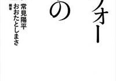 不惑になると惑わなくなるのか? (2013年12月10日) - エキサイトニュース(1/2)