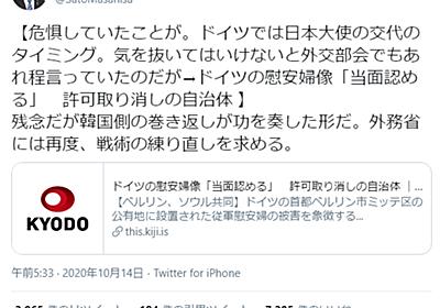 "Corona Rules Everything Around Me on Twitter: ""ヒゲの隊長、ドイツのベルリンにある平和の少女像(慰安婦像)の撤去問題に、日本の外務省が関与していることをバラしちゃった。 https://t.co/kMvpkNvZDc"""