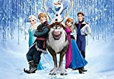 【歌詞和訳】ディズニーの楽曲から学ぶ英会話表現~アナと雪の女王「Do You Want to Build a Snowman?」~ - 塾の先生が英語で子育て