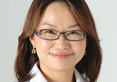 炎上する「妊婦加算」は本当に廃止すべきか? : yomiDr. / ヨミドクター(読売新聞)