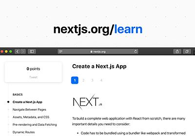 Create a Next.js App   Learn Next.js