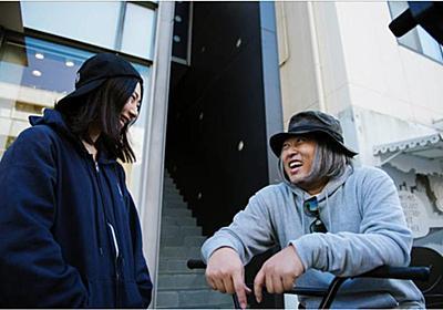 """【動画】ロバート秋山の人気企画に""""ストリート・カルチャーを持ち込んだ男""""鷲尾ケイゴが登場"""