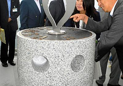 恋人の聖地、ハートを盗まれる 北九州・皿倉山:朝日新聞デジタル