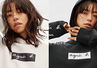 agnès b.とADAM ET ROPÉの2017SSコラボアイテムが1/7(金)から発売予定 | God Meets Fashion