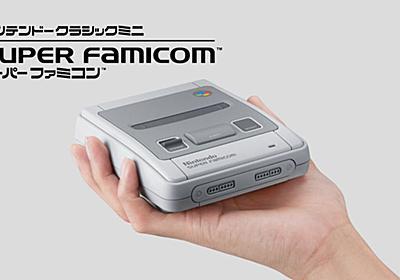 ファミコンに続いて、スーパーファミコンが小さくなって再登場!   トピックス   Nintendo