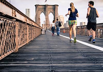 """運動は筋肉だけじゃなく""""幸せ""""も運ぶ!20分動く!これは嘘ではない - ごブログ"""