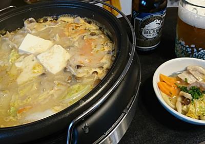 【良い鍋の日】ピリ辛味噌鍋【豆板醤が無かったら!?】 - 酒好き独身男の晩酌