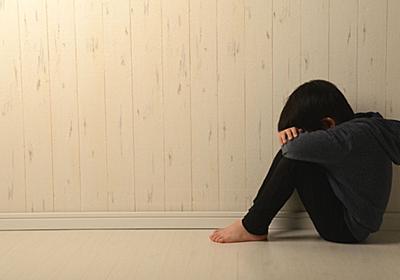 日本の「いじめ対策」決定的に欠けている視点 | 学校・受験 | 東洋経済オンライン | 経済ニュースの新基準