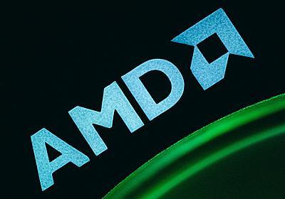 AMD幹部が「Armベースのチップを開発する準備はできている」とコメント - GIGAZINE