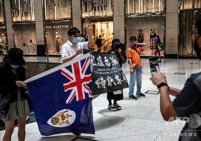 英ジョンソン首相、香港数百万人にパスポート発給の考え示す 写真9枚 国際ニュース:AFPBB News