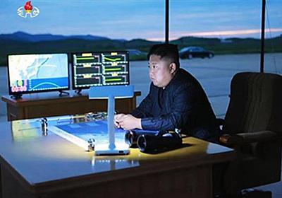 【北朝鮮制裁決議】「取るに足らない日本列島を核で海中に沈めるべき」北朝鮮が声明、決議採択は「国家テロ犯罪」 - 産経ニュース