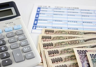 【高等学校等就学支援金制度】2020年からの判定基準変更で「ふるさと納税」による「税額控除」が使えない件 - ブルパワー.com