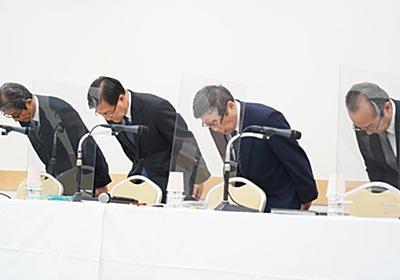 ゆうちょ銀行「mijica」、セキュリティの不備14項目見つかる - ITmedia NEWS
