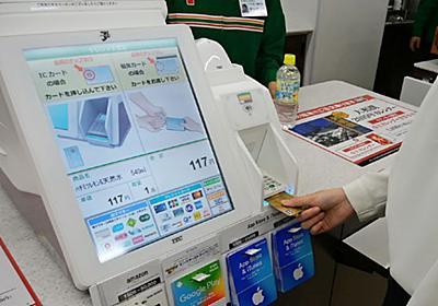 カード決済 番号残さず セブン&アイ、全2万店超のレジ :日本経済新聞