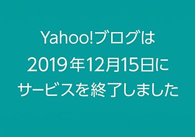 比嘉清の沖縄語講座 文で覚えるうちなあぐち - Yahoo!ブログ