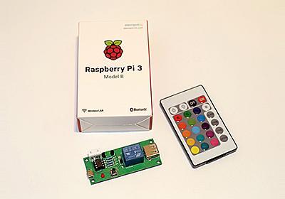 ありそうでなかったRaspberry Piの電源をきちんと落とせるスイッチ——「Hackable Raspberry Pi Power Switch」 | fabcross