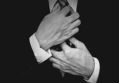 外務省騒然…「日本政府高官」が匿名で書いた「YA論文」のヤバい中身(吉崎 達彦) | 現代ビジネス | 講談社(1/6)