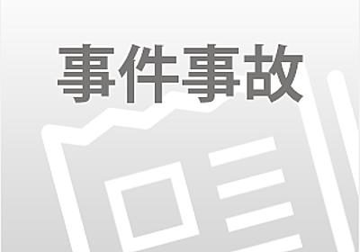 機械に挟まれ男性死亡 栃木の工場 事件事故,県内主要 下野新聞「SOON」ニュース 下野新聞 SOON(スーン)