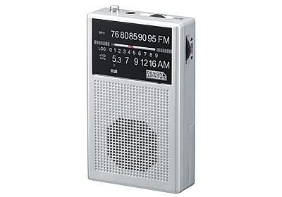 ヤザワ、電池で151時間動作するラジオ。イヤフォン巻取式や短波対応も - AV Watch