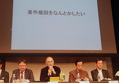 """「""""著作権厨""""をなんとかしたい」 慶応大・田中教授が考える、ネットで有意義な著作権の議論に必要なこと - ITmedia NEWS"""