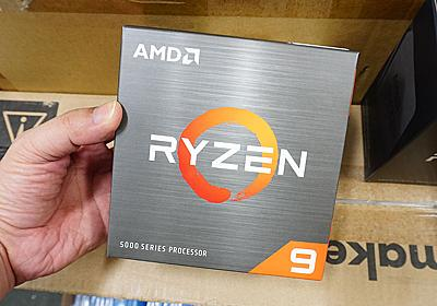 AMDの最速CPU「Ryzen 5000シリーズ」が遂にデビュー、16コアの「Ryzen 9 5950X」など4製品 - AKIBA PC Hotline!