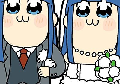 声優・竹達彩奈さんが同じく声優・梶裕貴さんと結婚をTwitterで報告!「ピピ美とピピ美の結婚だ!」等出演作品を交え話題に - Togetter