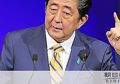 (ファクトチェック)9割近く、台帳閲覧など協力 自衛官募集、自治体の対応:朝日新聞デジタル