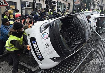 パリのデモ、参加者が暴徒化 車や店舗に放火 270人逮捕 写真15枚 国際ニュース:AFPBB News