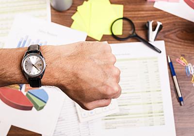 週16.7時間労働で40時間分の仕事をこなす「ポモドーロテクニック」 | ライフハッカー[日本版]