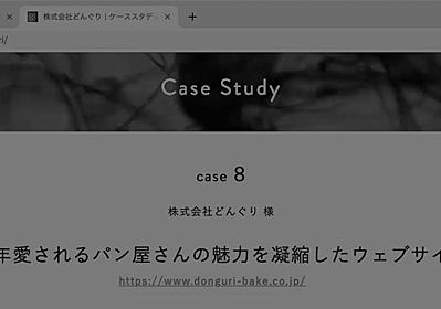 Web担当者に便利なサイト制作ツール17選|ウェブディレクションチーム 株式会社GEAR8