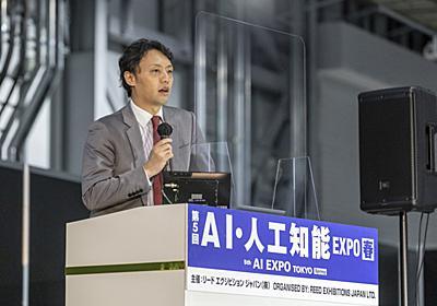 AI研究の第一人者・松尾豊氏が語る「日本でDXやAIの活用が進まない理由」|@DIME アットダイム