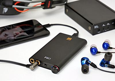 【ミニレビュー】お手頃価格でiPhoneを高音質に。Lightning直結のFiiOポタアンを使った - AV Watch