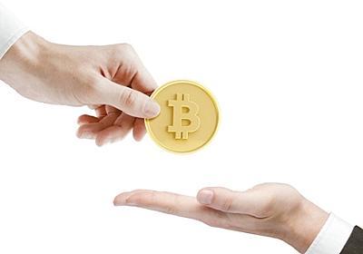 仮想通貨の勧誘セミナーに潜入して驚愕した | 日経 xTECH(クロステック)