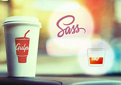Gulp で SCSS のコンパイルから bourbon の導入までを試す – Gulp で作る Web フロントエンド開発環境 #1 – PSYENCE:MEDIA