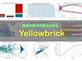 【Python】 機械学習の可視化が捗るライブラリ「Yellowbrick」 - フリーランチ食べたい
