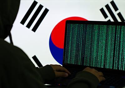 6000台以上のパソコンを「仮想通貨マイニングマルウェア」に感染させた疑い 韓国人5人逮捕 - ITmedia ビジネスオンライン