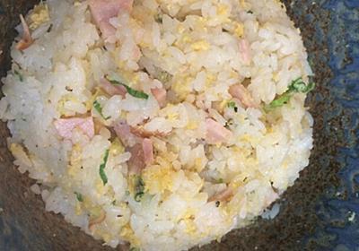 【自炊生活】ニートなら絶対に保存するべき有益すぎる簡単レシピ!レンジで3分!丼ぶりに入れて混ぜるだけで簡単『チャーハン風』混ぜご飯の作り方:チャカゲンライフ簡単料理の秘密教えてちょ:So-netブログ