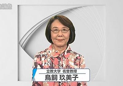 「大学入学共通テスト 英語民間試験導入を考える」(視点・論点) | 視点・論点 | 解説アーカイブス | NHK 解説委員室