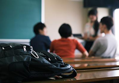 就活セクハラ被害者の7割が相談できない理由、大学への不信感と「どうせ変わらない」無力感   BUSINESS INSIDER JAPAN