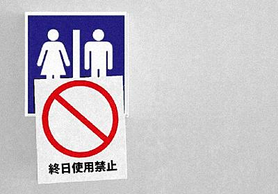 残業ゼロ、会議短縮… 「ゼロトイレ」企業、業績拡大